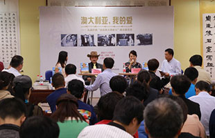 Fuxiang Group support and hold the culture salon activity of Rick Pisaturo<<