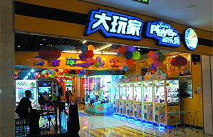 Cartoon culture: Fuxiang Group invest and participate super players wonderlands
